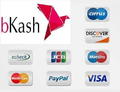 send sms bd payment gateway